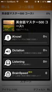 20140328010845652