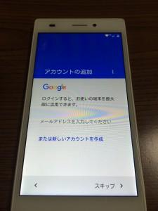 20160209_152540000_iOS