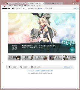 スクリーンショット 2014-05-21 22.04.36