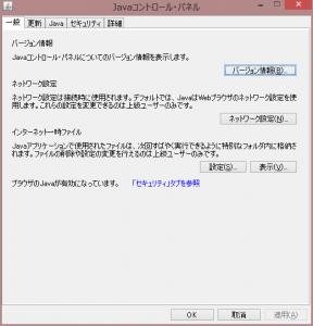 スクリーンショット 2014-03-16 11.10.31