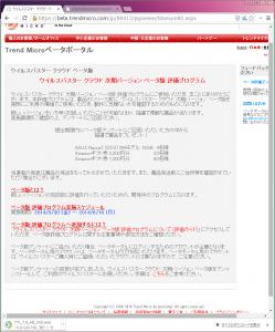 スクリーンショット 2014-06-05 00.13.03