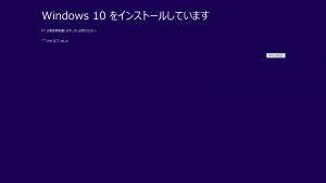スクリーンショット 2015-07-29 20.46.24
