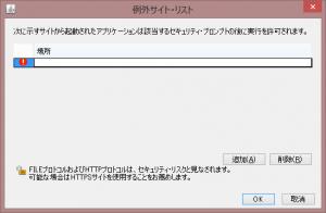 スクリーンショット 2014-03-16 11.29.38
