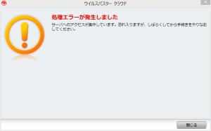 スクリーンショット 2014-06-05 00.41.12