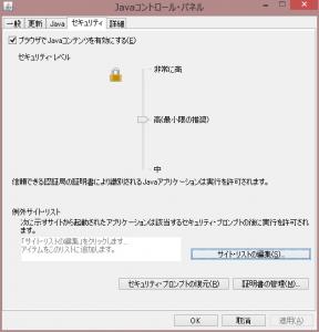 スクリーンショット 2014-03-16 11.13.05