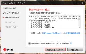 スクリーンショット 2014-06-05 00.33.45