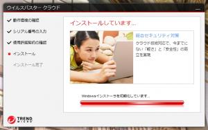 スクリーンショット 2014-06-05 00.33.56