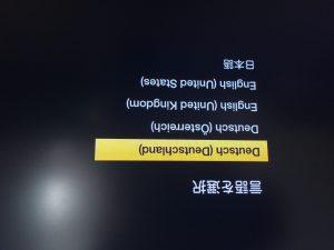 IMG_3228