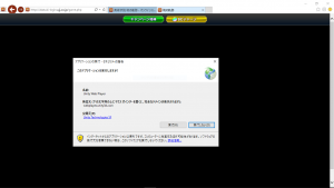 Unity-web-player1