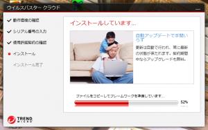 スクリーンショット 2014-06-05 00.35.04