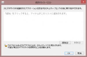 スクリーンショット 2014-03-16 11.13.08