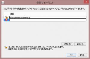 スクリーンショット 2014-03-16 11.14.51